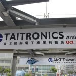 taitronics1.jpg